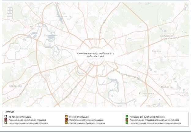 Карта мест сбора отходов