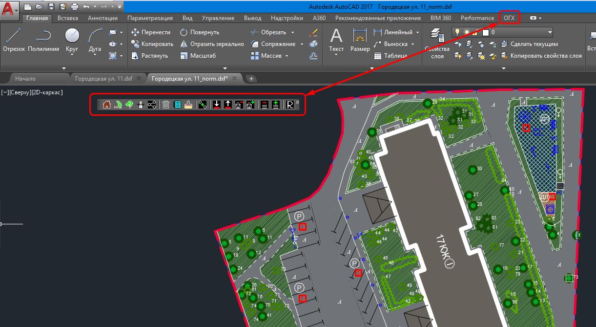 Признак установки плагина создания ОГХ в ПО Autodesk