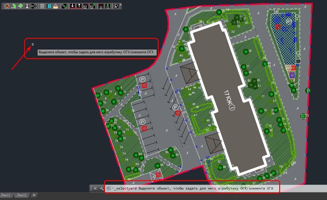 Курсор Autodesk перешел в режим выбора графического объекта