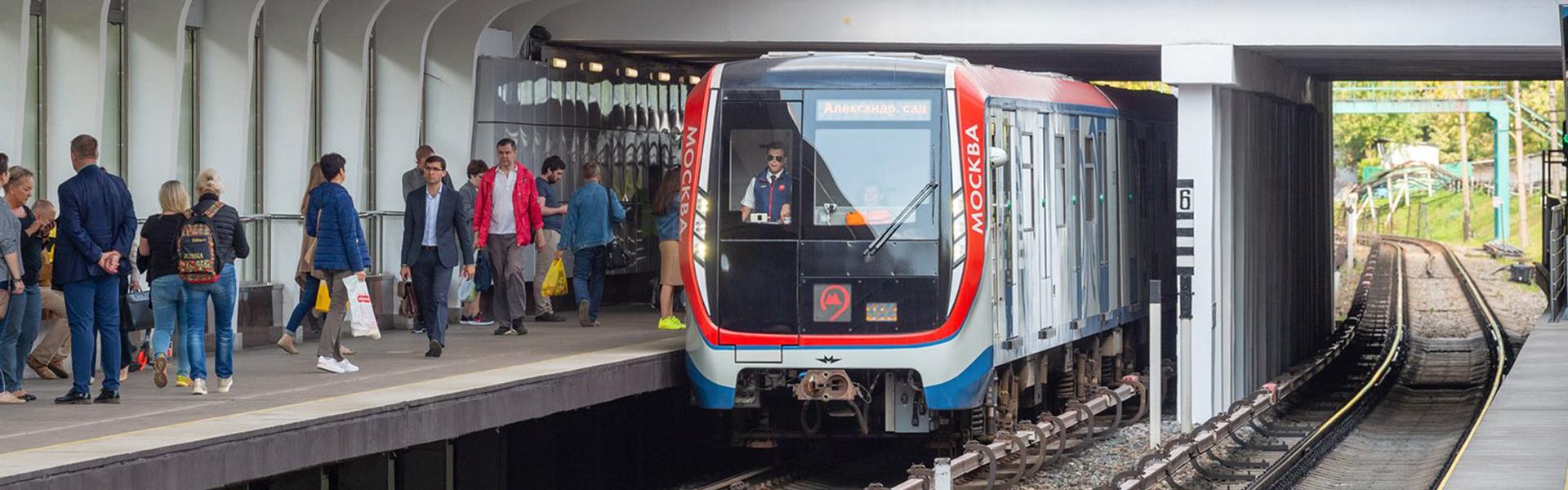 метро филевский парк